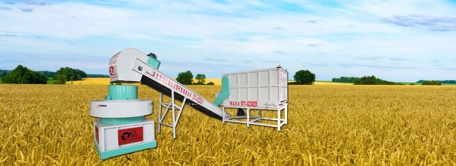 玉米秸秆压块机价格