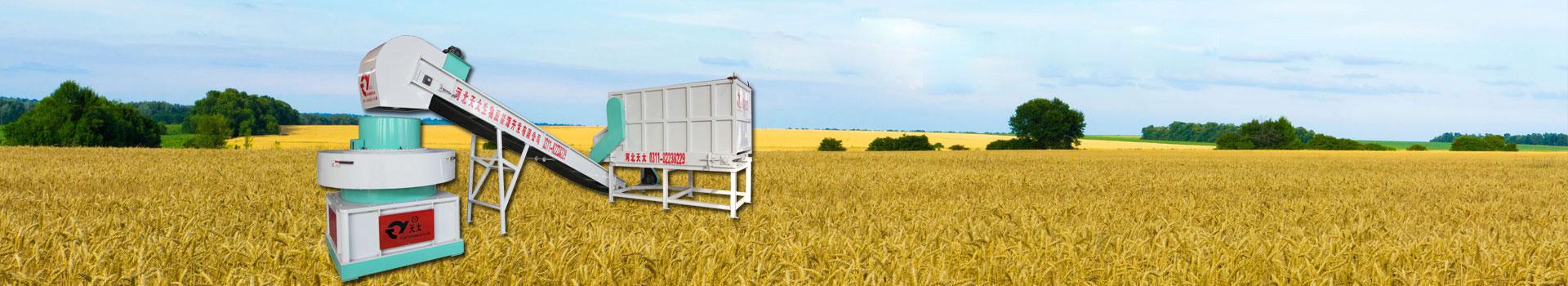 玉米秸秆压块机